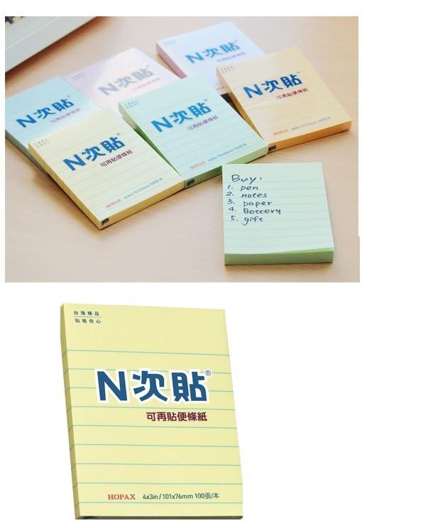 """【芥菜籽文具】//鶴屋實業// 格線型可再貼便條紙4*3"""""""