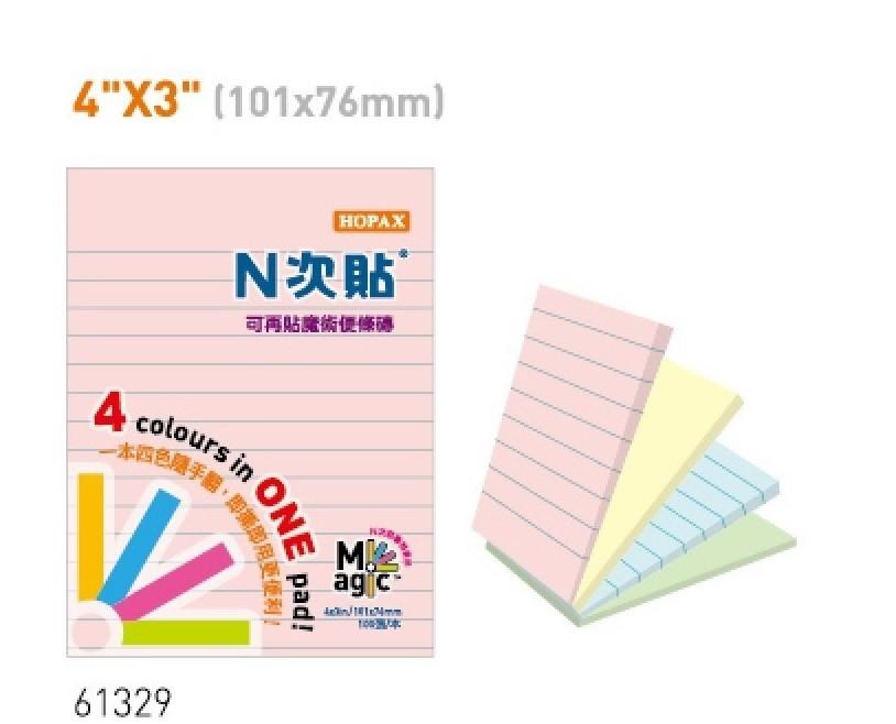 【芥菜籽文具】//鶴屋// 魔術便條本可再貼便條紙系列61329