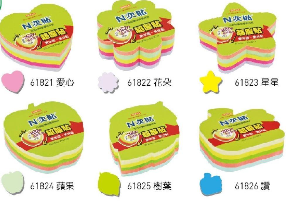 【芥菜籽文具】//鶴屋//環狀膠可再貼造型便條磚系列