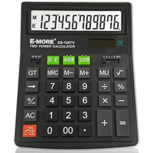 【芥菜籽文具】//E-MORE// 加值稅專用 12位數計算機 DS-120TV (12位數)