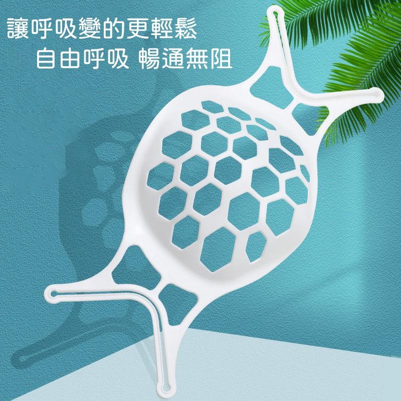 【芥菜籽文具】耳掛式立體口罩內墊支架 口罩支架 口罩架 (5入)