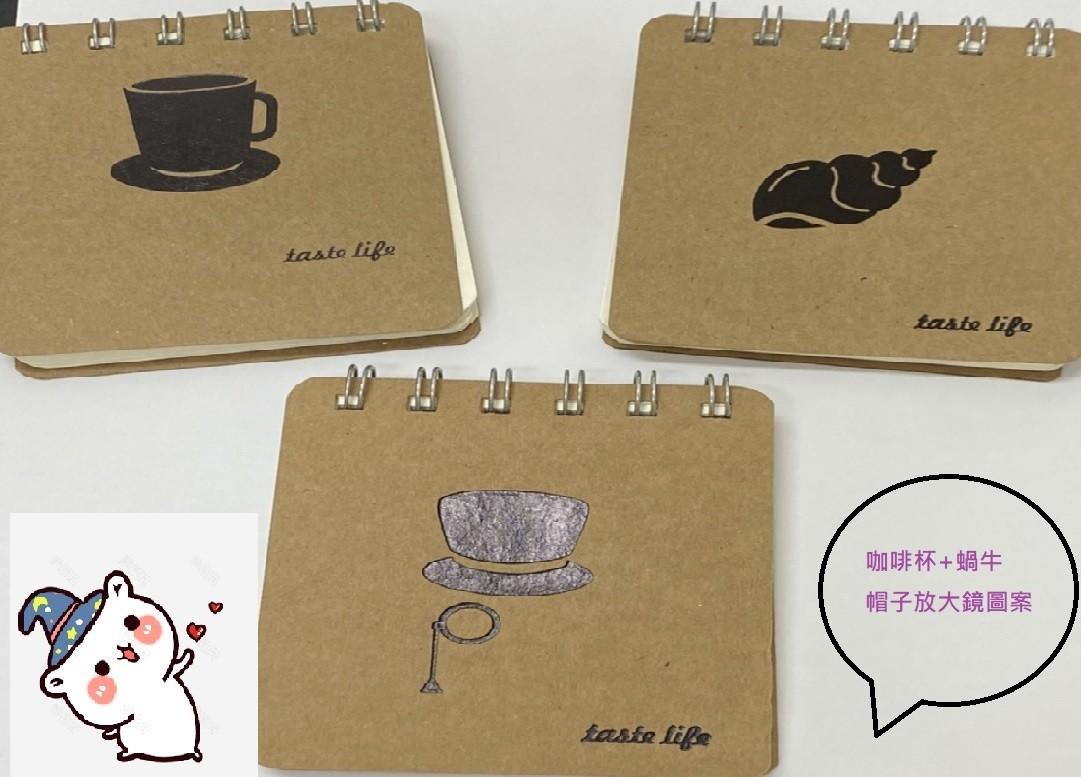 【芥菜籽文具】//現貨免等//鬍子先生筆記本//現貨免等//新增限量可愛圖案筆記本系列