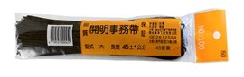 【芥菜籽文具】//開明事務帶// NO.100 開明黑帶、事務繩(大)
