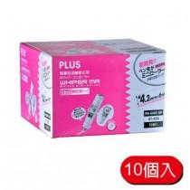 【芥菜籽文具】PLUS 普樂士 // 智慧型滾輪修正內帶 WH-604R-10 (47-426) (10入量販版)