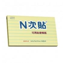 【芥菜籽文具】//鶴屋實業// 格線型可再貼便條紙 61719  3*5