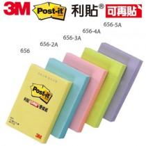 【芥菜籽文具】//3M POST-IT// 可再貼便條紙系列 656(全色系)  76×50.8mm (12本大特價)