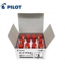 【芥菜籽文具】//PILOT百樂文具//卡式白板筆專用卡水(量販版)P-WMRF-80-10 (10入/盒)紅色