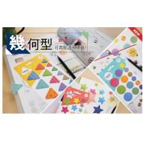 【芥菜籽文具】//鶴屋// 幾何型可再貼透明標籤系列