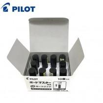 【芥菜籽文具】//PILOT百樂文具//卡式白板筆專用卡水(量販版)P-WMRF-80-10 (10入/盒)黑色