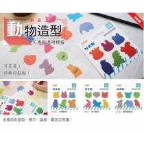 【芥菜籽文具】//鶴屋// 動物造型可再貼透明標籤系列
