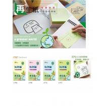 【芥菜籽文具】//鶴屋// 再生紙可再貼便條紙 (76*51mm)
