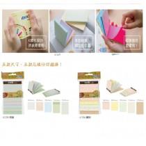 【芥菜籽文具】//鶴屋// 魔術便條本可再貼便條紙系列61325格線.61336繽紛