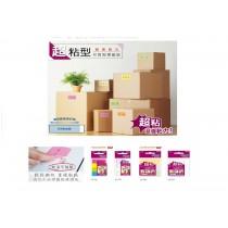 【芥菜籽文具】//鶴屋// 超黏型可再貼標籤紙62786.62787.62788.62789(超強黏力)