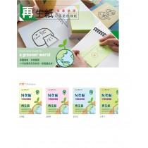 【芥菜籽文具】//鶴屋// 再生紙可再貼便條紙 (76*76mm)