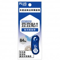 【芥菜籽文具】//PLUS 普樂士//豆豆彩貼魔豆替換帶TG-1121R(39-144)8.4mm