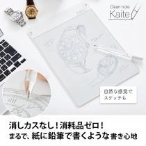【芥菜籽文具】//PLUS 普樂士// Kaite 2 磁性手寫版 A4 新上市~~