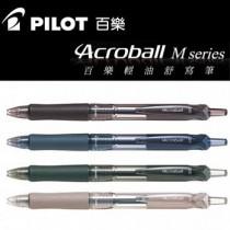 【芥菜籽文具】// 百樂文具PILOT //輕油舒寫筆Acroball M 系列 BAB-15EF-M(0.5mm)