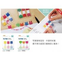【芥菜籽文具】//鶴屋// 動物造型N次貼抽取式標籤系列