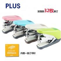 【芥菜籽文具】PLUS 普樂士 // 雙排平針輕鬆迷你訂書機 ST-010VNH