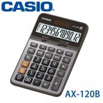 【芥菜籽文具】//CASIO 卡西歐// AX-120B/ 商用/ 12位數計算機 / 3位數分割 /雙電源
