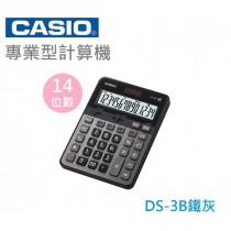 【芥菜籽文具】//CASIO 卡西歐//DS-3B / 14位數 / 太陽能雙電力 / 稅金及匯率計算