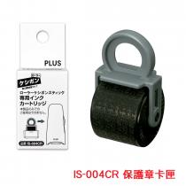 【芥菜籽文具】//PLUS 普樂士// 滾輪個人資料保護章卡匣 39-188 IS-004CR