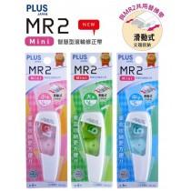 【芥菜籽文具】PLUS 普樂士 // MR2  mini  智慧型滾輪修正帶 4.5.6mm (新上市)