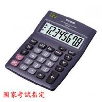 【芥菜籽文具】//CASIO 卡西歐// MW-8V  / 8位數/ 國家考試專用計算機