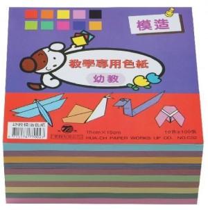 【芥菜籽文具】//華麒//幼教手工模造色紙 10色(1000張/包) 4715176770027