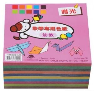【芥菜籽文具】//華麒//幼教手工臘光色紙 10色(1000張/包) 4715176770010
