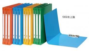 【芥菜籽文具】//同春牌// 右上強力夾、彈簧夾-環保PP合成紙 F202 (24個/箱)