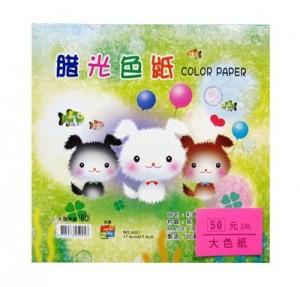 【芥菜籽文具】//華麒//24K蠟光色紙 腊光色紙 10色 (60張/包) 4715176050013