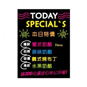 【芥菜籽文具】//成功體育文具 // 告示用品// 1.5x2彩繪薄片01002 (A2)