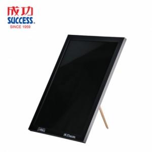 【芥菜籽文具】//成功體育文具 // 告示用品// 桌上型木框彩繪板(A3) 01003