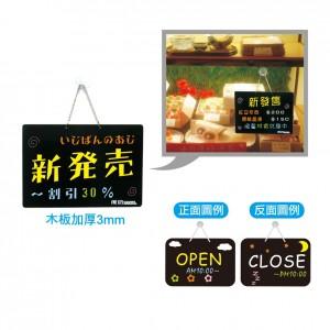 【芥菜籽文具】//成功體育文具 // 告示用品// 吊掛式彩繪板A4 01004