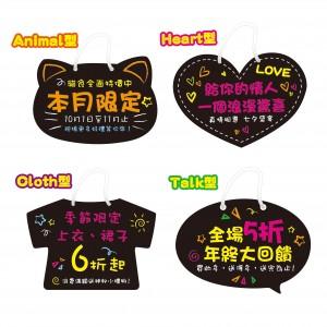 【芥菜籽文具】//成功體育文具 // 告示用品//造型吊掛式彩繪板 01024