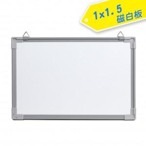 【芥菜籽文具】//成功體育文具 // 告示用品// 1x1.5磁白板 011502