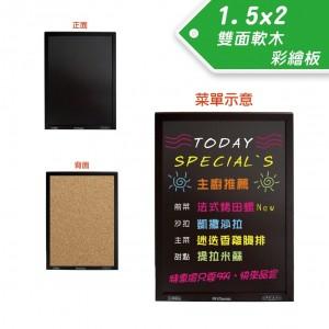 【芥菜籽文具】//成功體育文具 // 告示用品//雙面木框軟木彩繪板(中) 015210
