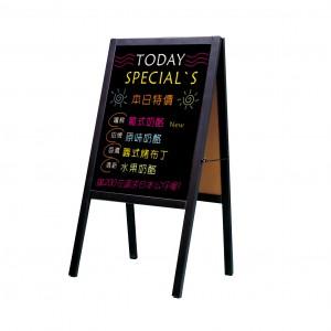 【芥菜籽文具】//成功體育文具 // 告示用品// 落地式雙面木框彩繪板 020311