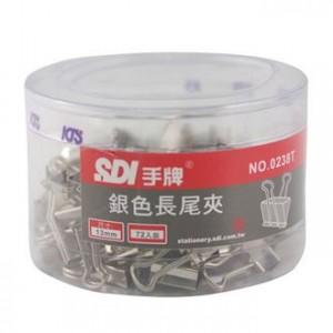 【芥菜籽文具】//SDI 手牌文具 //13mm銀色長尾夾0238T(72支/筒)4711734023819