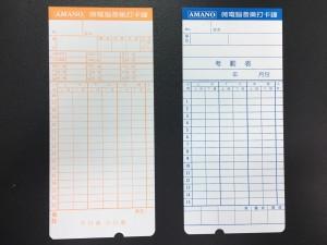 【芥菜籽文具】AMANO 微電腦考勤卡、打卡紙(西孔) 100張/包