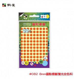 【芥菜籽文具】//鶴屋// 圓形標籤 #082 螢光全色系列 (直徑8mm)