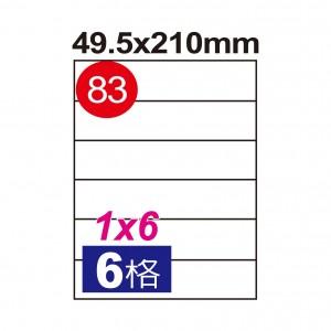 【芥菜籽文具】//鶴屋//三用電腦標籤(83號) B50210 / 6格 (105張/盒) 白色