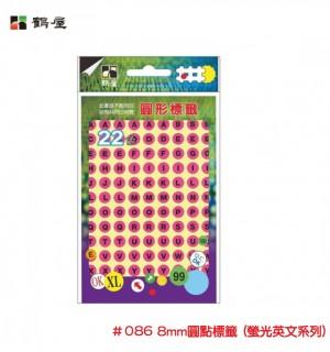 【芥菜籽文具】//鶴屋// 圓形標籤 #086 螢光英文系列 (直徑8mm)