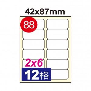 【芥菜籽文具】//鶴屋//三用電腦標籤(88號) L4287 / 12格 (20張/包) 白色