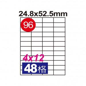 【芥菜籽文具】//鶴屋//三用電腦標籤(96號) C2553 / 48格 (20張/包) 白色