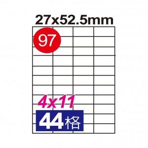 【芥菜籽文具】//鶴屋//三用電腦標籤(97號) B2753 / 44格 (105張/盒) 白色