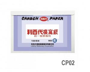 【芥菜籽文具】//利百代文具 //統一發票專用複寫紙 (100張/盒) CP02