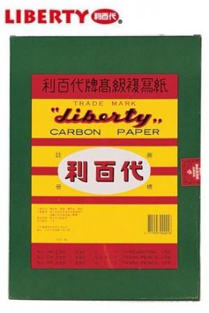 【芥菜籽文具】//利百代文具 // NO.100打字用單面複寫紙A4紅 (100張/盒)235*330mm