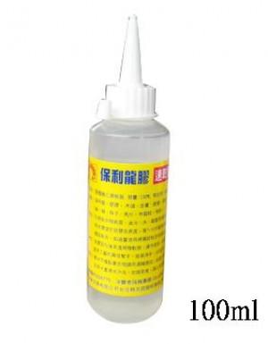 【芥菜籽文具】//巨倫文具// 保麗龍膠(大) A-1003B 100ml (12瓶/盒)